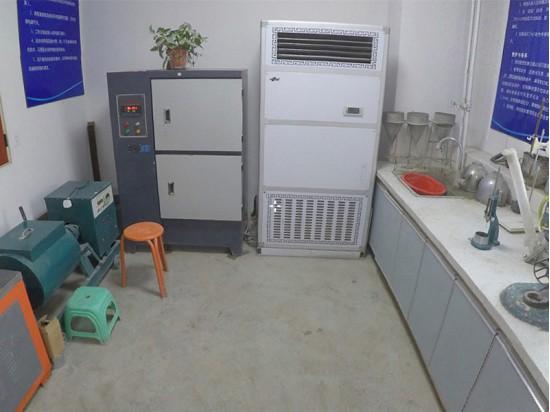 生产实验室