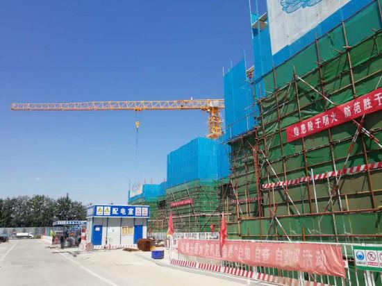 石景山区衙门口棚户区改造土地开发项目回迁安置房